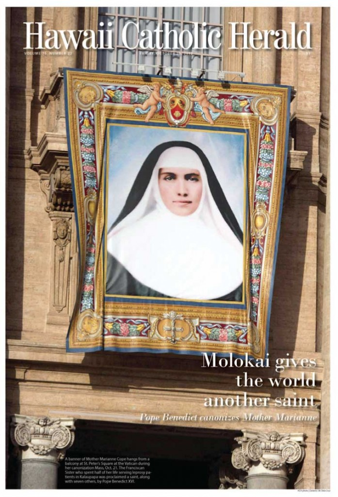 stmariannecover